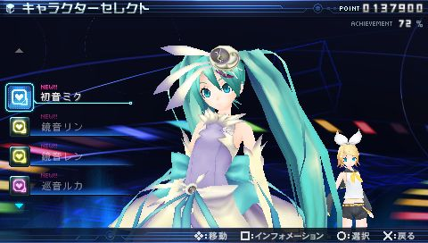 Hatsune miku project diva extend iso